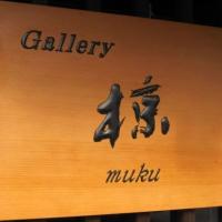 muku-001.jpg