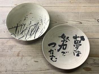 第50回むくのき倶楽部陶芸教室